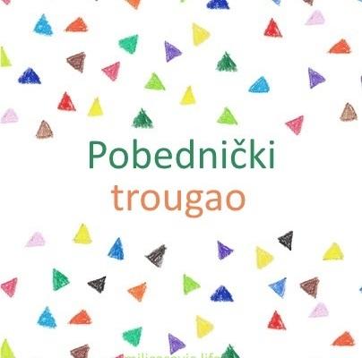 Pobednički trougao-Transakciona analiza