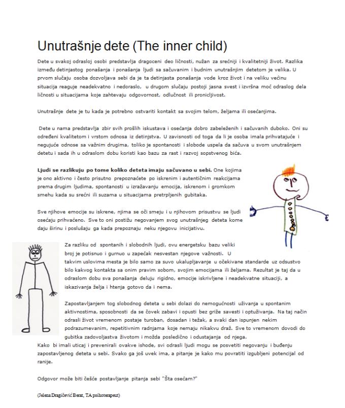 E-Unutrasnje dete