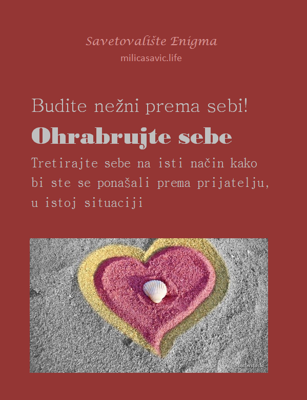 E blog